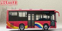 查询公交车路线软件