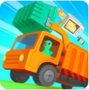 恐龙垃圾车