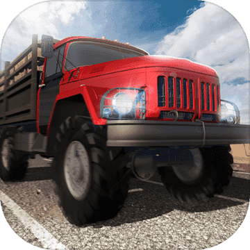 真實貨車模擬模擬卡車破解版
