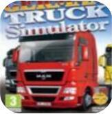 德國卡車模擬手游