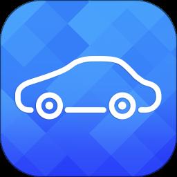 好车主app