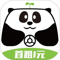熊猫共享出行