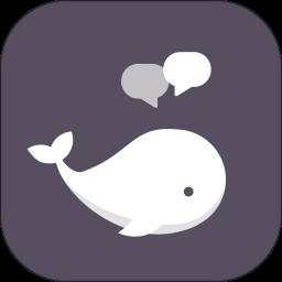白鲸对话小说