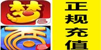 手游代充平台app