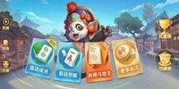 中国风的棋牌游戏