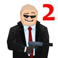 跳弹先生2
