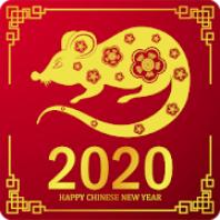 2020年農歷新年壁紙