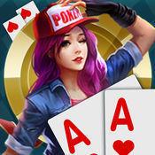 人人爱棋牌