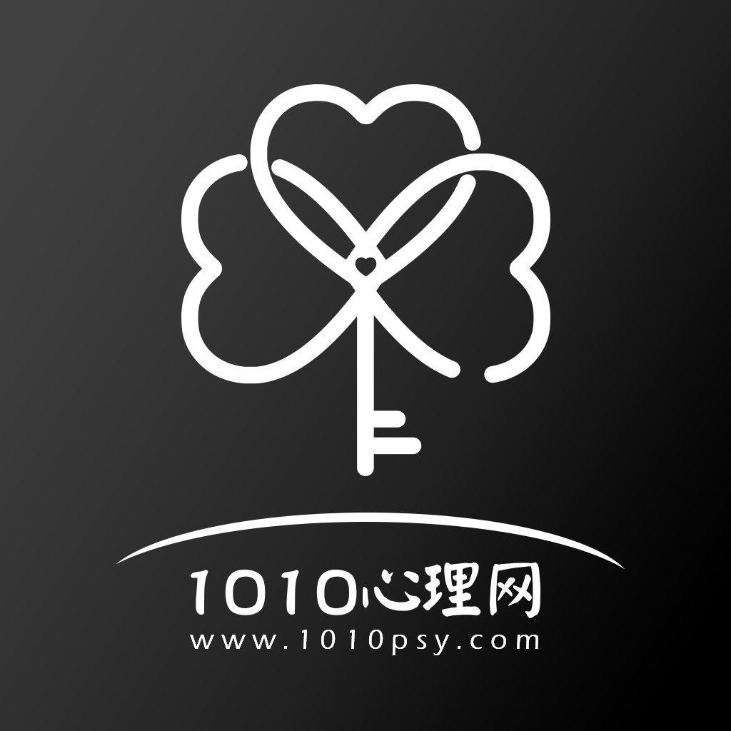 1010心理咨询师app