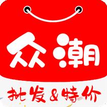 众潮商城app