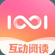 一零零一app
