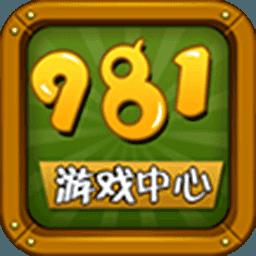 981棋牌