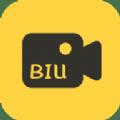 Biu视频制作