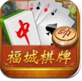 郴州福城棋牌