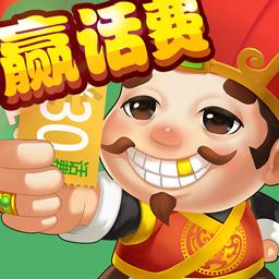 中州扑克炸金花