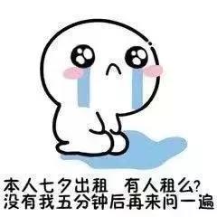 抖音七夕出租表情包