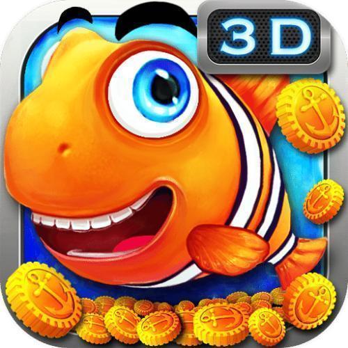 3D捕鱼王
