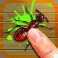 虫虫粉碎机