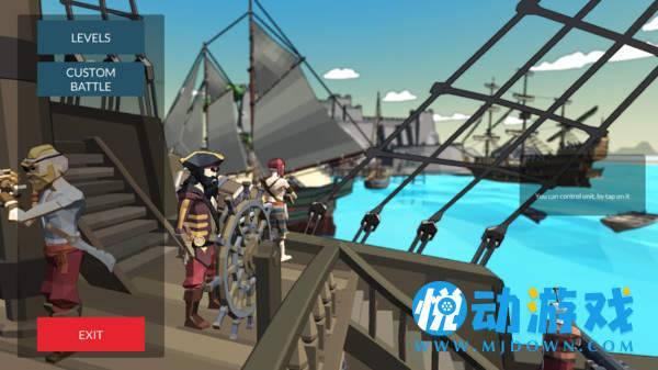 海盜戰斗模擬器