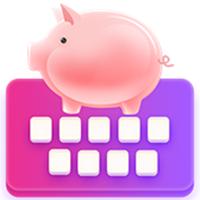小豬鍵盤手機版
