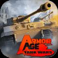 装甲时代坦克大战