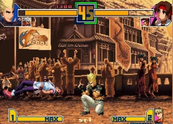 拳皇2001手机版