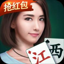 微樂江西棋牌官方版