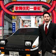 东京通勤族驾驶模拟破解版