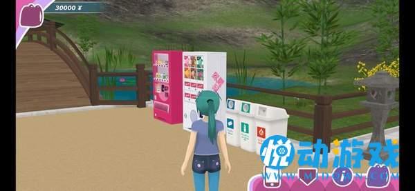少女都市模拟器中文无限金币版