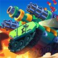 新坦克大战