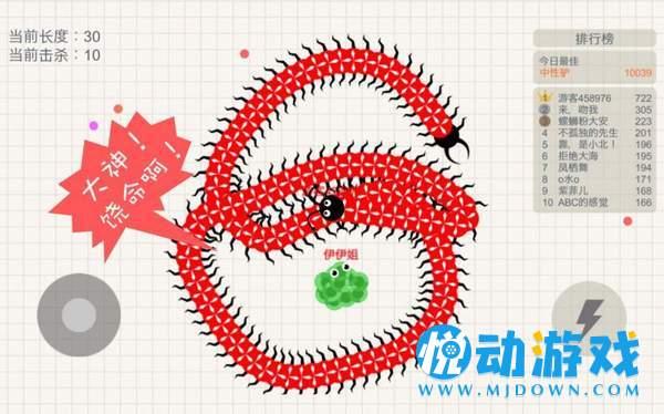 小蛇斗蜈蚣2破解版