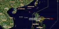 查台风实时路径图软件推荐