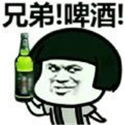 该喝酒的年纪千万不要说你只喝奶茶表情包