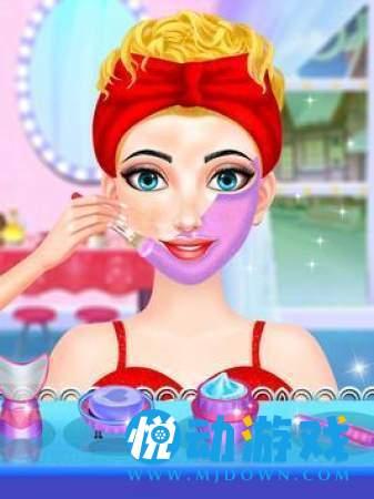 魔术公主化妆沙龙