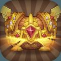 宝箱与勇士破解版1.3