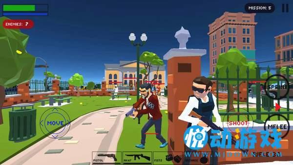 城市警察掩护射击