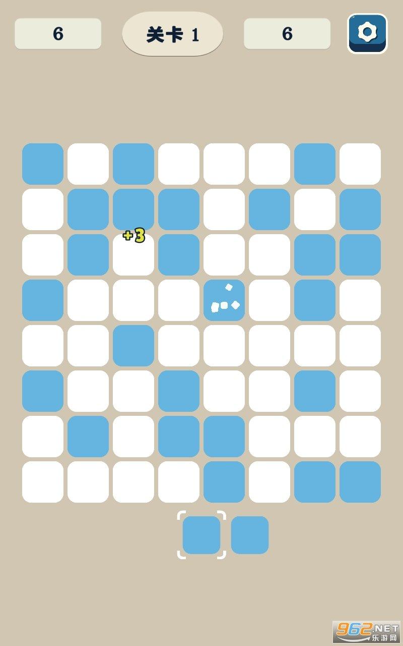 方块染色消除最新版