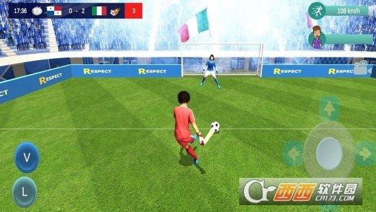 守门员前锋足球