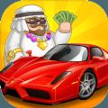 卖车当首富游戏官方版