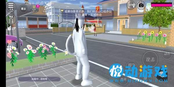 樱花校园模拟器春节版