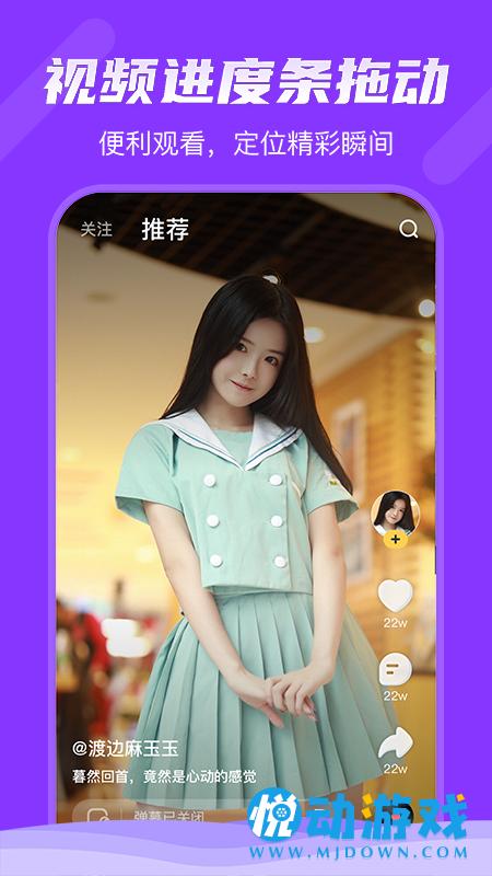 ljr綠巨人app
