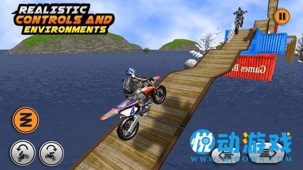 越野特技摩托3D