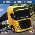 世界卡车模拟全车解锁最新版