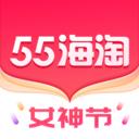 55海淘app