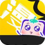 茄子漫画社app