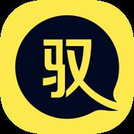 2021驭圈最新版app