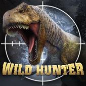 獵人狩獵野外恐龍