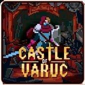 瓦鲁克城堡