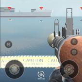 海洋防御作战