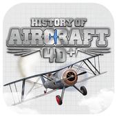飞行器的历史4D